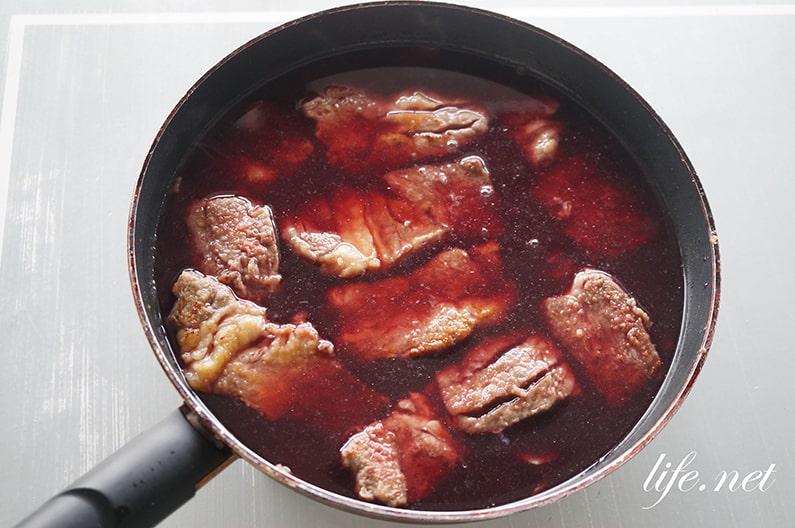 プロのビーフシチューのレシピ。赤ワインで!ルーなしの作り方。