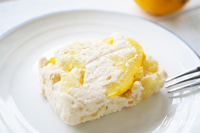 柚子レアチーズケーキのレシピ。ムラヨシマサユキさんの絶品ケーキ。