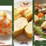 大原千鶴さんのおせち料理のレシピまとめ。だし巻き・煮しめも。