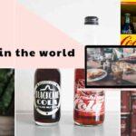 世界のコーラの種類、世界一おいしいコーラも紹介。マツコの知らない世界で話題!