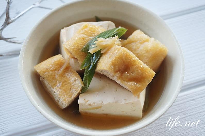 あさイチの油揚げと豆腐の夫婦煮のレシピ。京都のおばんざい。