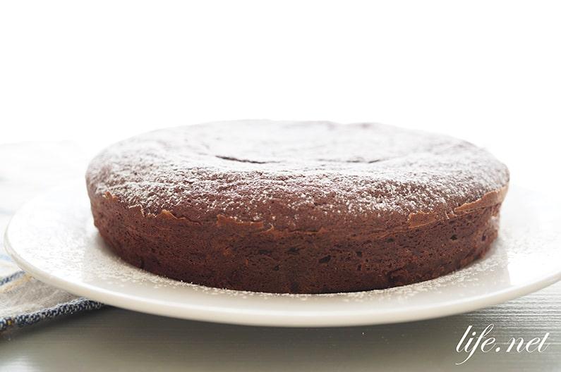 栗原はるみさんのチョコレートケーキのレシピ。バレンタインにも!
