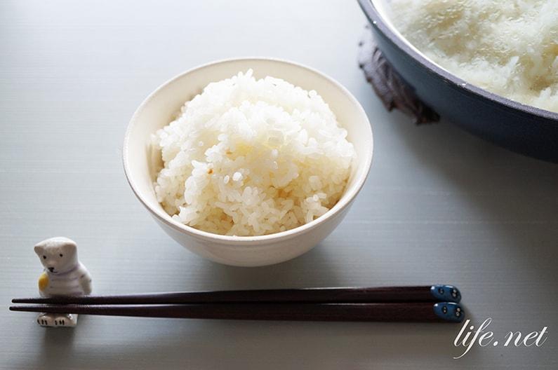 フライパン炊飯の方法。ガッテンでも話題の便利なお米の炊き方。