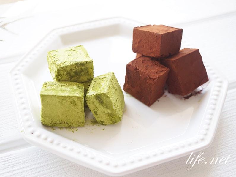 生チョコクランチの作り方。抹茶&ビターのレシピを紹介。