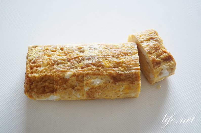 ガッテン 卵焼き