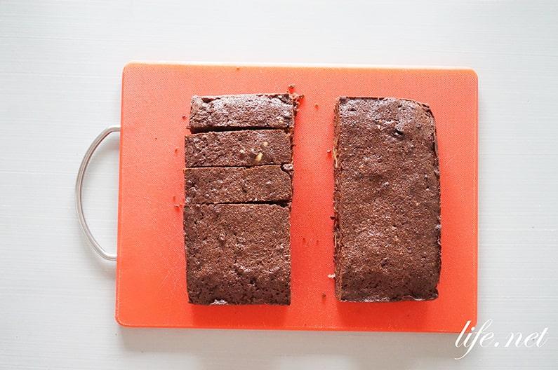 栗原はるみさんのチョコブラウニーのレシピ。焼き加減も簡単!