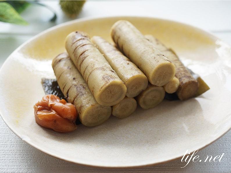 ごぼうの梅煮の作り方。あさイチで話題のレシピ。