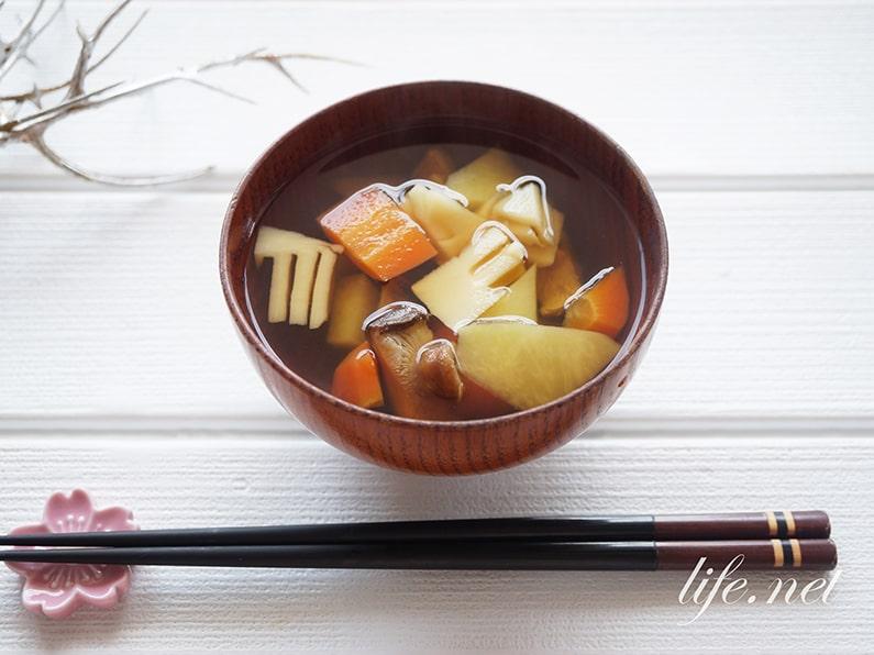 五目汁のレシピ。男子ごはん春の和定食の野菜のお吸い物。