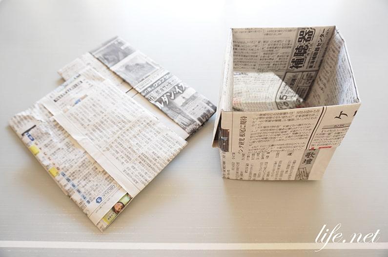 ゴミ箱 新聞紙