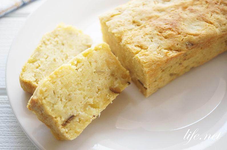 焼き芋のパウンドケーキのレシピ。あさイチで話題の簡単アレンジ。