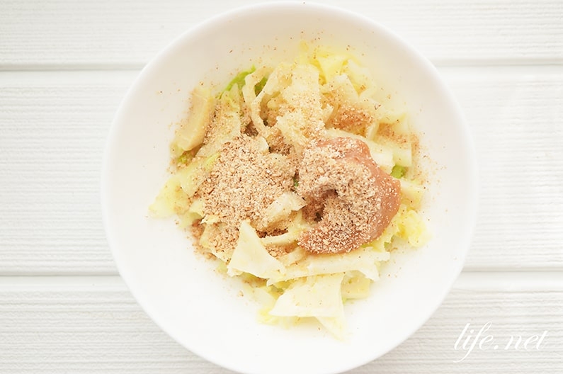 キャベツのピーナッツバターの胡麻和えのレシピ。レンジで簡単!