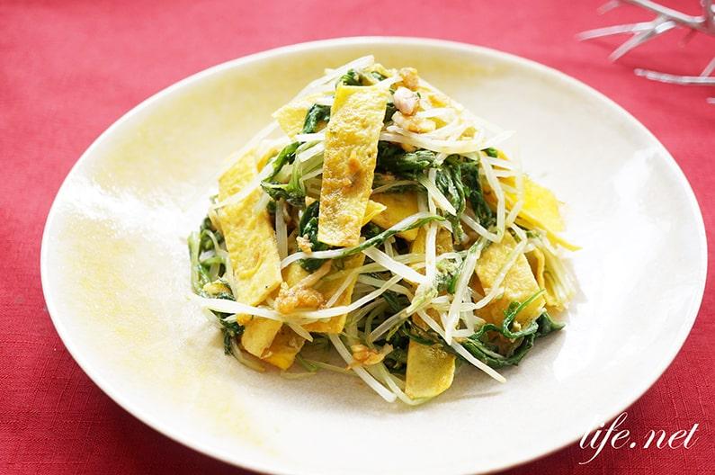 水菜と卵焼きのナムルのレシピ。鶏がらスープのもとで絶品。