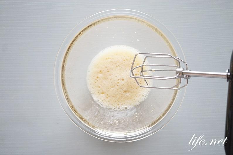 泡醤油の作り方。ガッテンの減塩にもおすすめな泡調味料のレシピ。