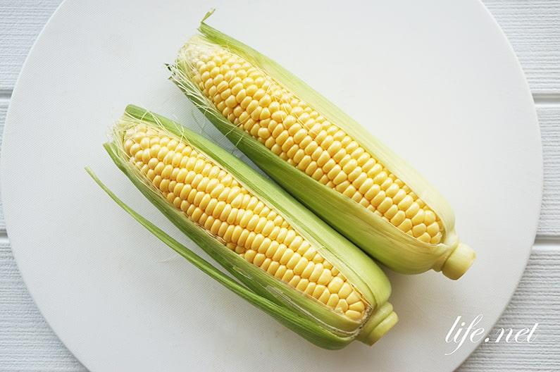 甘いとうもろこしの見分け方。農家さんおすすめの3つのコツを紹介。