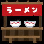 tatemono_raamen