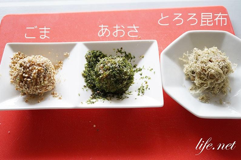 みそまるのレシピ。作り置きに便利、簡単に即席みそ汁が出来る!