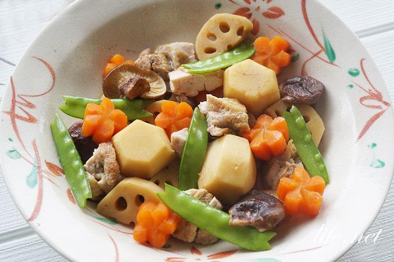 おせち料理の煮しめの作り方。大原千鶴さんの絶品レシピ。