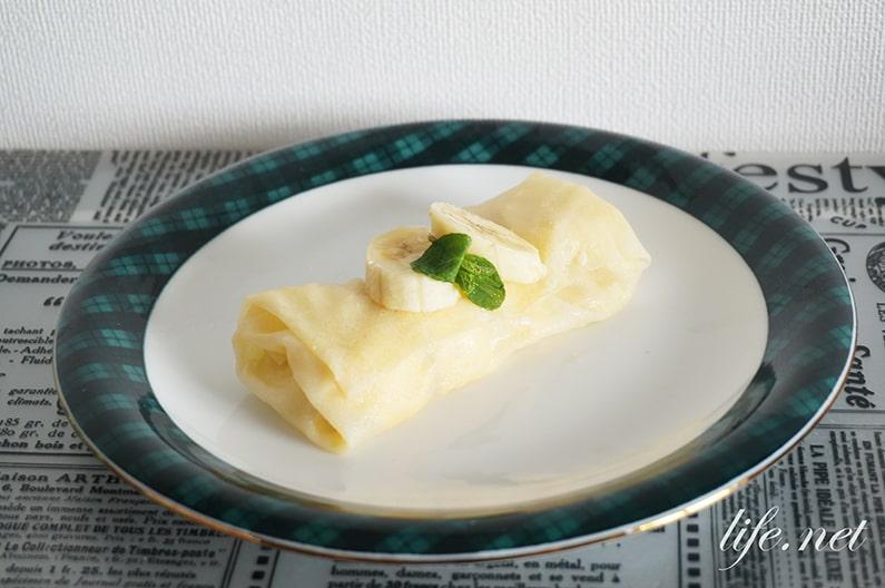 春巻きの皮で!簡単バナナクレープのレシピ。もちもちです。