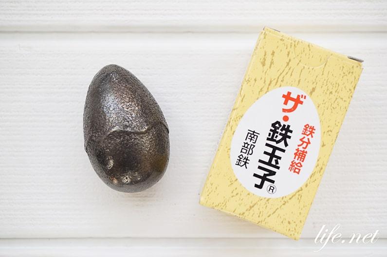 黒豆のさび釘の代わりになる鉄卵