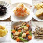 きょうの料理のおせち料理のレシピまとめ。絶品ごちそう7品を紹介。