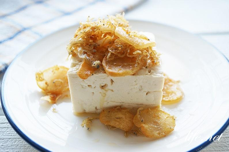 カリカリじゃこにんにく豆腐の作り方。にんにく芸人で話題のレシピ。