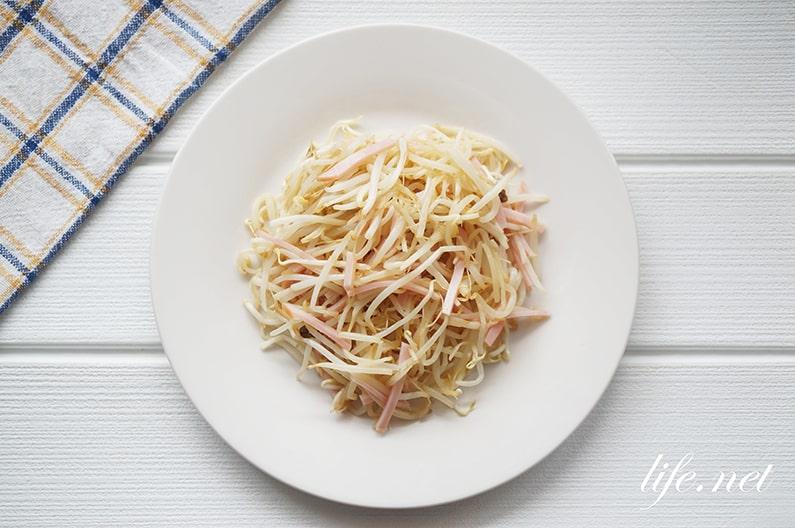 もやしのピクルスのレシピ。レンジで簡単にできる作り方。
