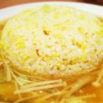 男子ごはんのサンラータンチャーハンのレシピ。スープかけ炒飯です。