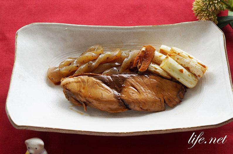 ぶりの煮つけのレシピ。フライパンで手軽にできるプロの作り方。
