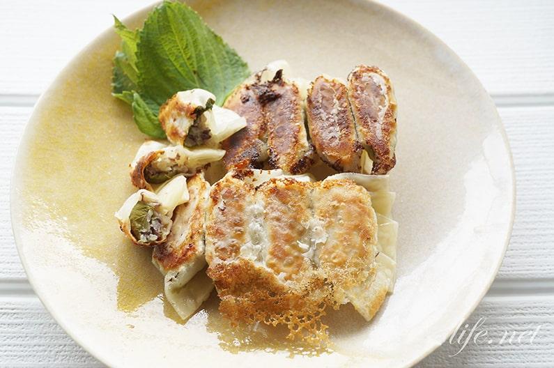 小豆餃子の作り方。茹で小豆のアレンジレシピ。