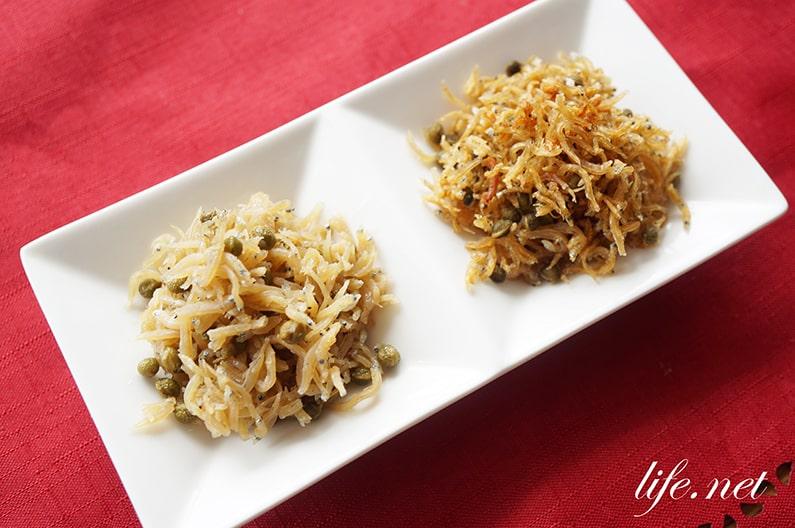 きょうの料理のちりめん山椒のレシピ。京都名物の味を家庭でも。