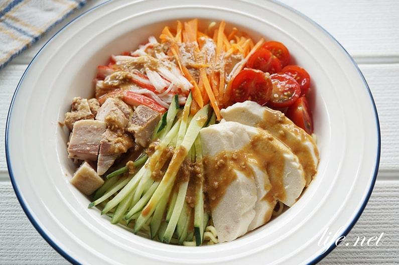 冷やし中華用のごまだれのレシピ。中華のプロの作り方。
