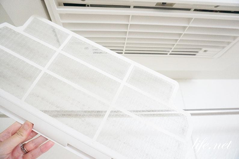 浴室乾燥機を使った布団の干し方。ダニ・カビ対策になる使い方を紹介!