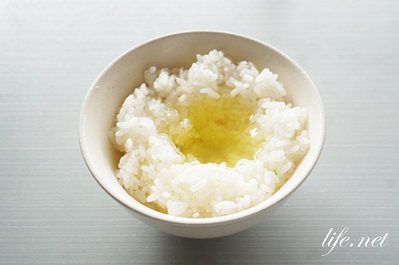 ガッテンの卵かけご飯のレシピ。混ぜてエアリー卵かけご飯に。
