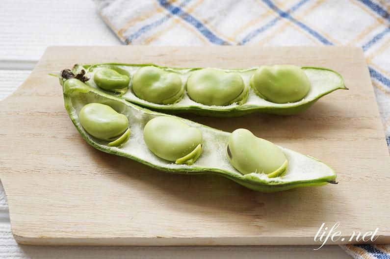 ガッテンのそら豆の最適なゆで方と茹で時間を紹介。絶品の食感に!