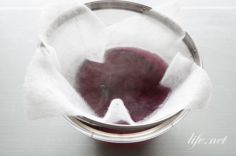 赤じそジュース・赤じそシロップの作り方。クエン酸・レモン汁で。