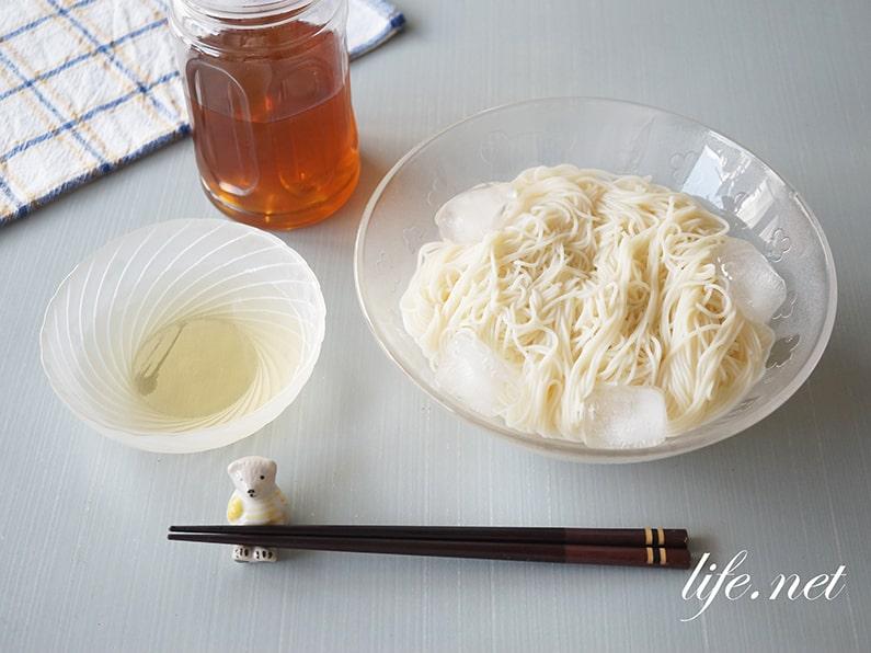 家事えもんの白だしそうめんのレシピ。めんつゆの代わりに使うだけ。