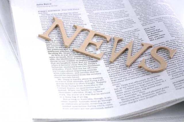 英字新聞とニュース