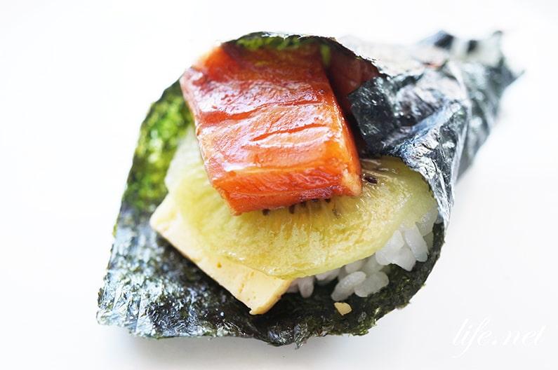 レモン酢飯に合う手巻き寿司の具材サーモンとキウイ