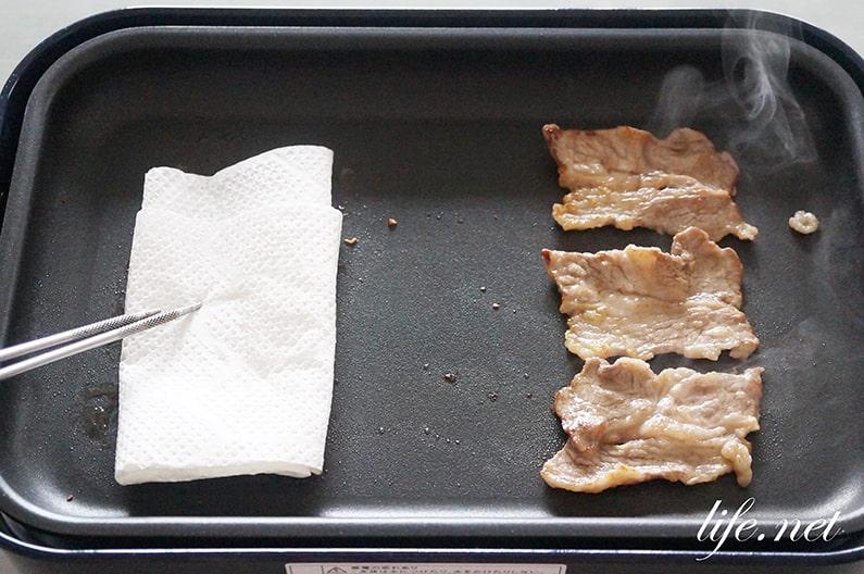 焼き肉のホットプレートの焼き方と温度。美味しく焼ける方法を紹介。