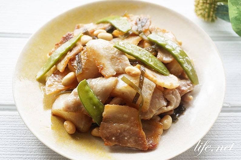 あさイチの大根と豚バラのしょうゆ煮のレシピ。焼き肉用で簡単に。