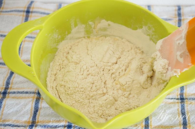 中丸くんのふわふわパンケーキのレシピ。ヨーグルトがポイント。