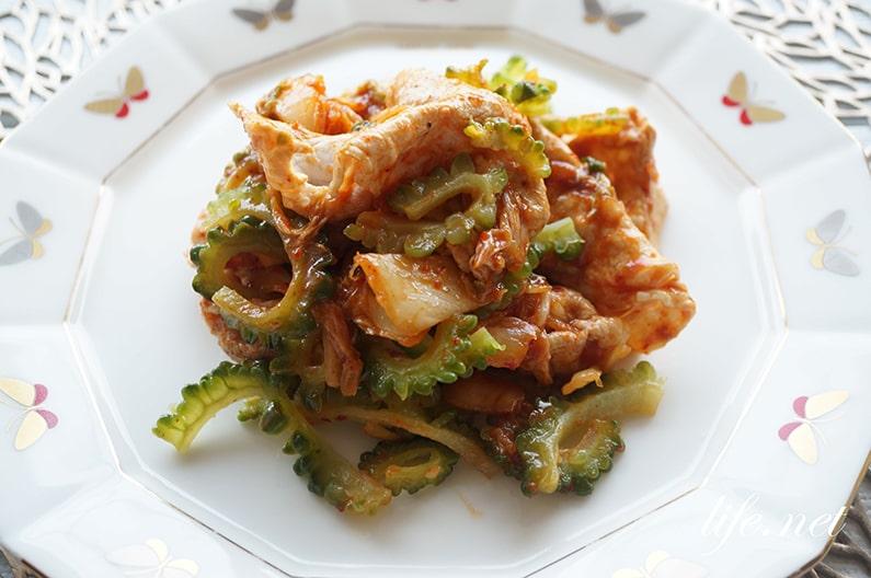 ゴーヤと豚しゃぶのキムチ和えのレシピ。きょうの料理ビギナーズで。