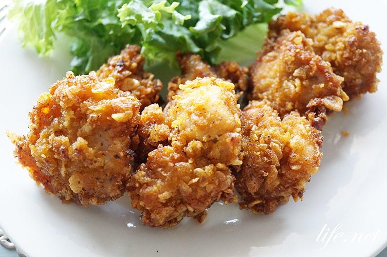 家事えもんの唐揚げのレシピ。めんつゆと砂糖塩水で絶品に。
