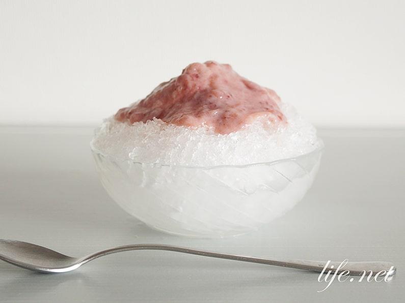 ガッテンのかき氷の氷みつのレシピ4品。アレンジシロップも紹介!