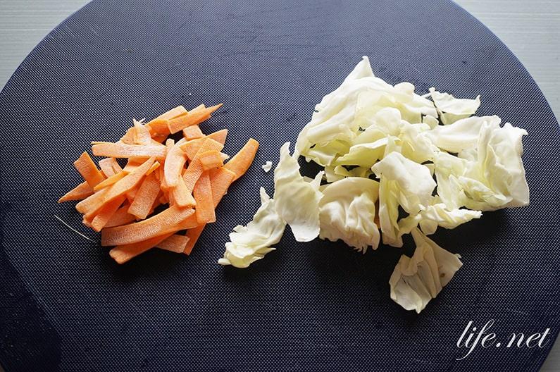 ためしてガッテンの野菜炒め(もやし炒め)の作り方。弱火の低温で!