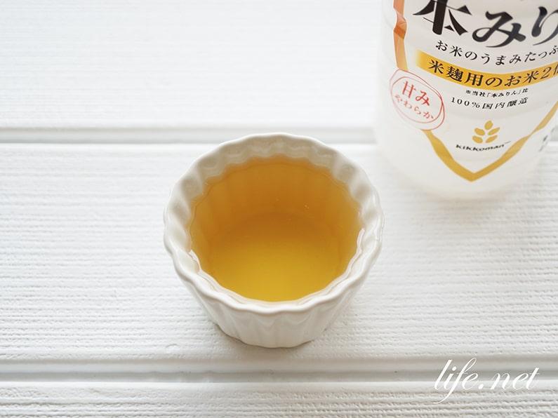 みりんシロップの作り方。おすすめの使い方やアレンジレシピも紹介。