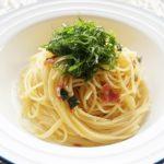 梅のお茶漬けの素パスタの作り方。得する人で話題の超簡単レシピ。
