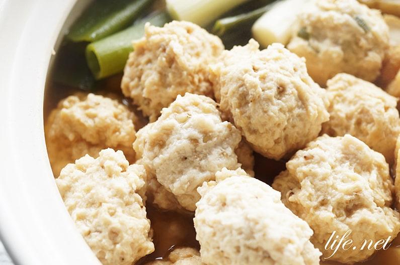 あさイチの鶏つくねのすき焼きのレシピ。黄身とろろで。