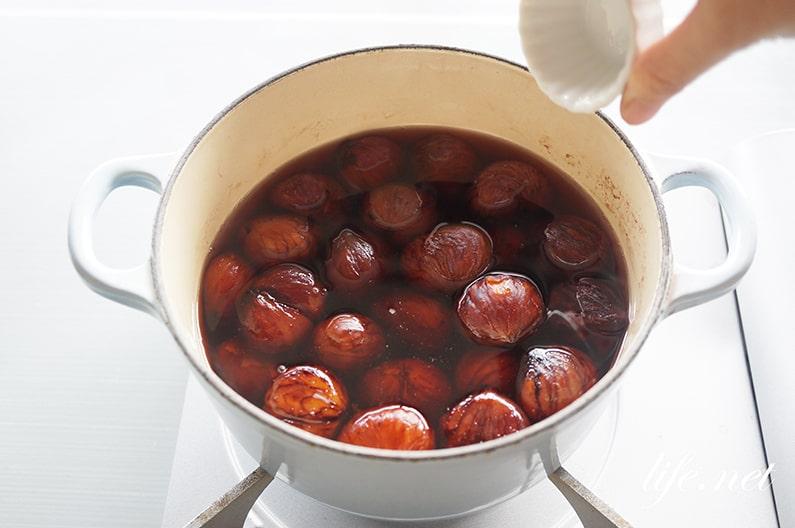 大原千鶴さんの栗の渋皮煮のレシピ。重曹でアク抜きする作る作り方。