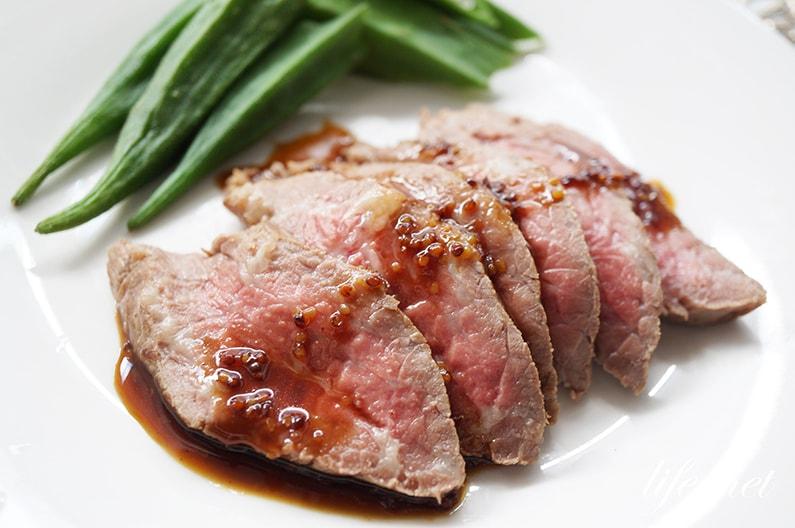 炊飯器ローストビーフのレシピ
